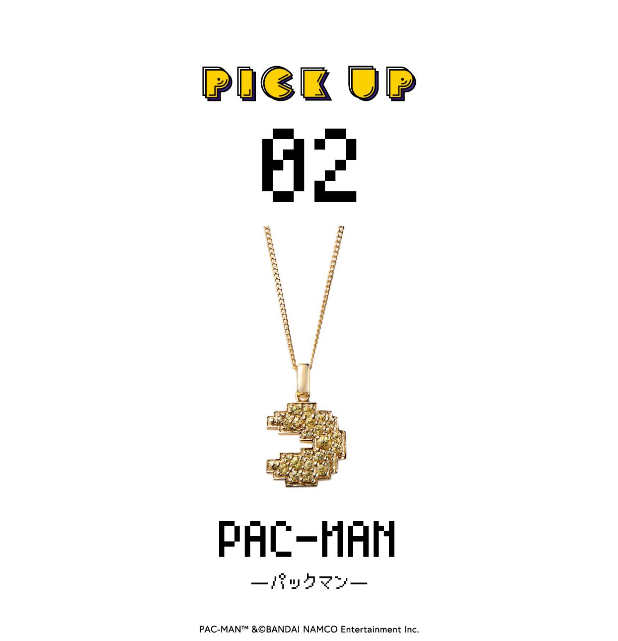 pac_lp7