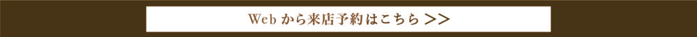 web_re_bannar_201217-03